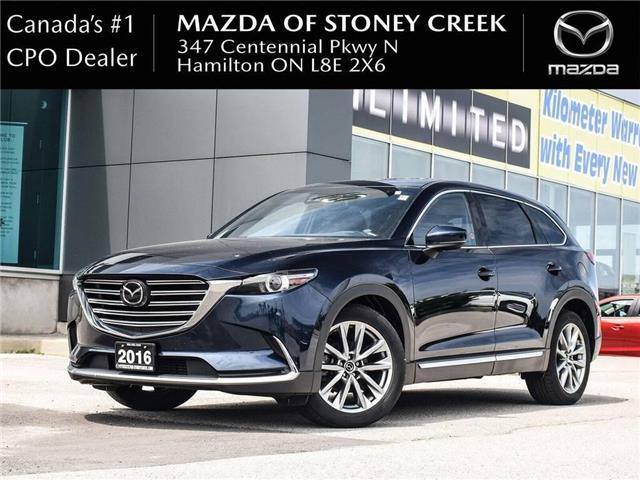 2016 Mazda CX-9 GT (Stk: SU1310) in Hamilton - Image 1 of 23