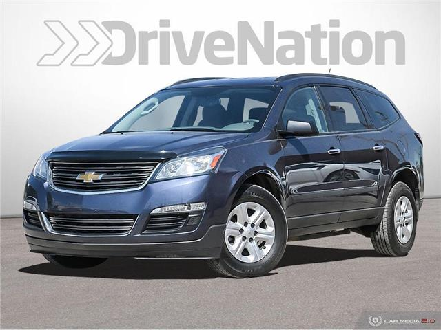 2014 Chevrolet Traverse LS (Stk: A2916) in Saskatoon - Image 1 of 27