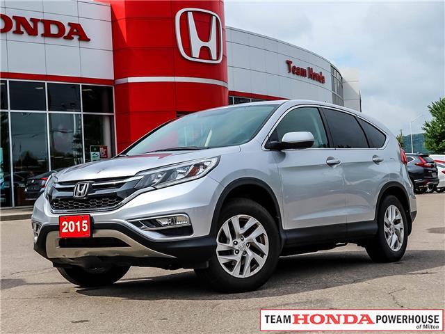 2015 Honda CR-V EX (Stk: 3380) in Milton - Image 1 of 26