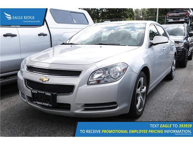 2010 Chevrolet Malibu LT Platinum Edition (Stk: 109332) in Coquitlam - Image 1 of 4