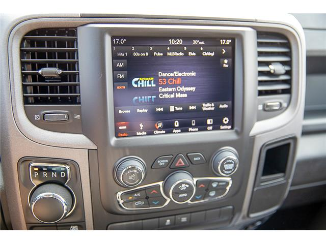 2019 RAM 1500 Classic ST (Stk: K652030) in Surrey - Image 22 of 28