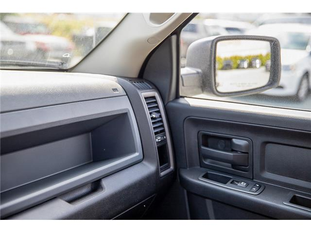 2019 RAM 1500 Classic ST (Stk: K652030) in Surrey - Image 26 of 28