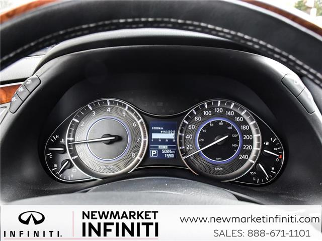 2017 Infiniti QX80 Base 7 Passenger (Stk: 17QX8015) in Newmarket - Image 17 of 26