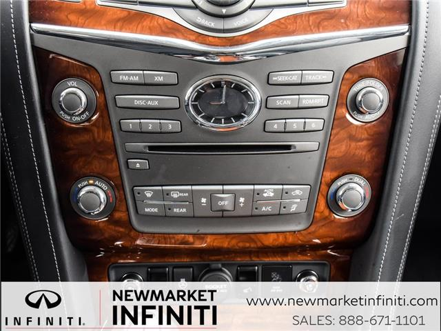 2017 Infiniti QX80 Base 7 Passenger (Stk: 17QX8015) in Newmarket - Image 19 of 26