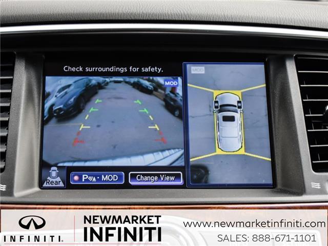 2017 Infiniti QX80 Base 7 Passenger (Stk: 17QX8015) in Newmarket - Image 22 of 26