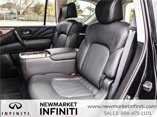 2017 Infiniti QX80 Base 7 Passenger (Stk: 17QX8015) in Newmarket - Image 24 of 26