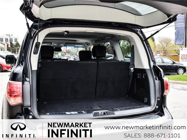 2017 Infiniti QX80 Base 7 Passenger (Stk: 17QX8015) in Newmarket - Image 26 of 26