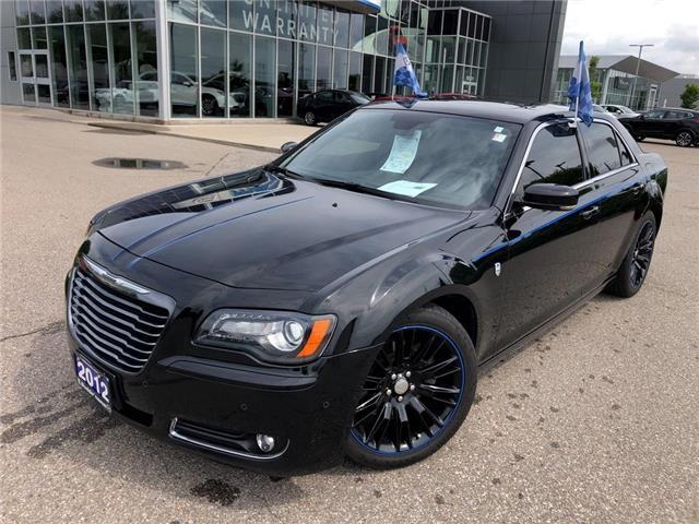 2012 Chrysler 300 S V8 (Stk: 16565A) in Oakville - Image 9 of 20