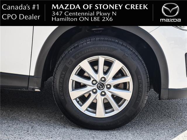 2016 Mazda CX-5 GX (Stk: SU1279) in Hamilton - Image 8 of 22