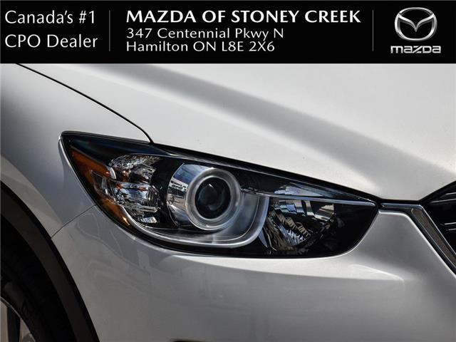 2016 Mazda CX-5 GX (Stk: SU1279) in Hamilton - Image 9 of 22