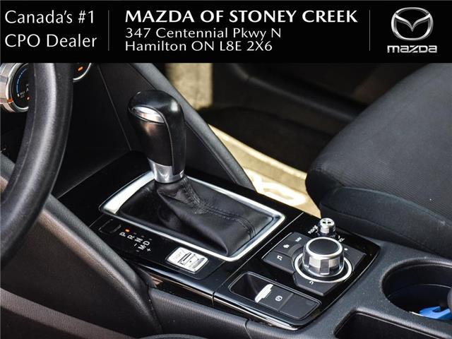 2016 Mazda CX-5 GX (Stk: SU1279) in Hamilton - Image 10 of 22