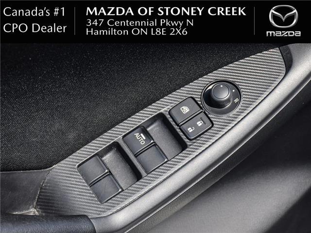 2016 Mazda CX-5 GX (Stk: SU1279) in Hamilton - Image 11 of 22