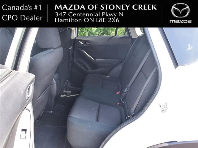 2016 Mazda CX-5 GX (Stk: SU1279) in Hamilton - Image 14 of 22