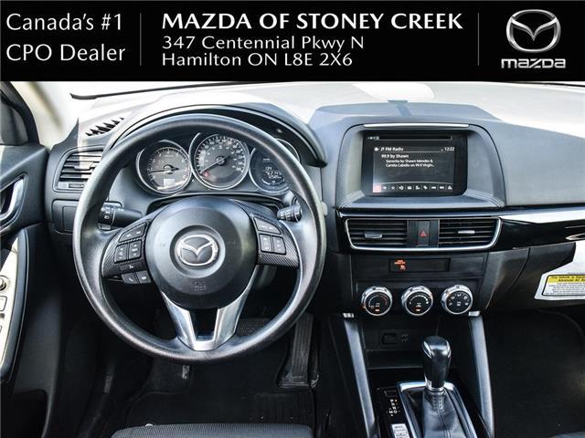 2016 Mazda CX-5 GX (Stk: SU1279) in Hamilton - Image 15 of 22