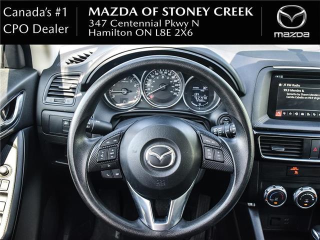2016 Mazda CX-5 GX (Stk: SU1279) in Hamilton - Image 16 of 22