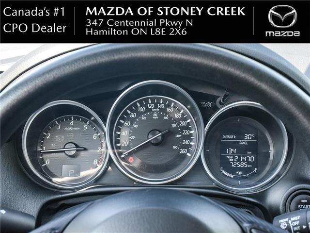 2016 Mazda CX-5 GX (Stk: SU1279) in Hamilton - Image 17 of 22