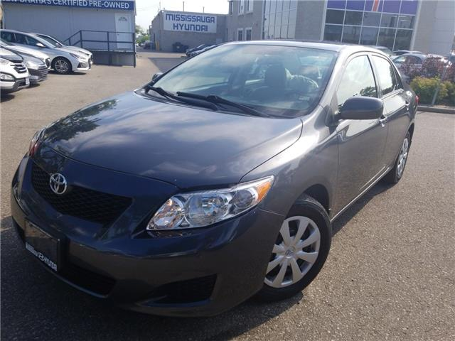 2010 Toyota Corolla S (Stk: OP10467) in Mississauga - Image 1 of 13