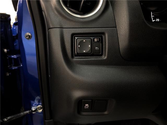 2015 Nissan Versa Note 1.6 SV (Stk: 35404J) in Belleville - Image 16 of 23