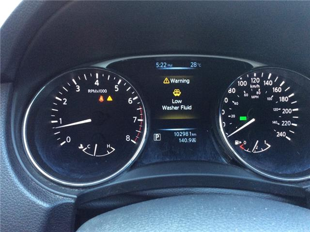 2015 Nissan Rogue S (Stk: P0104) in Milton - Image 12 of 15