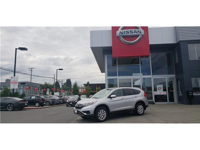 2015 Honda CR-V SE (Stk: 9L5604A) in Duncan - Image 1 of 4