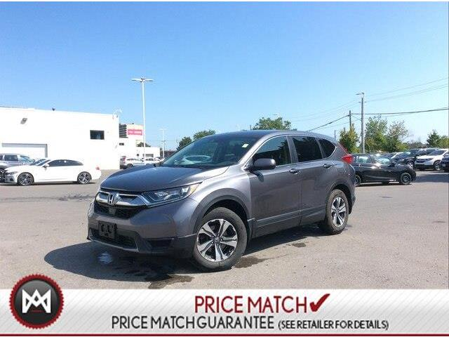 2017 Honda CR-V LX (Stk: P4675) in Ottawa - Image 1 of 20