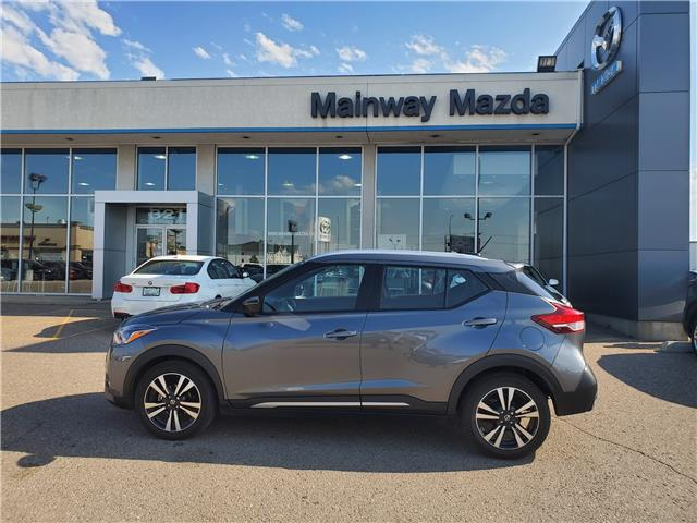2018 Nissan Kicks SR (Stk: M19199A) in Saskatoon - Image 1 of 24