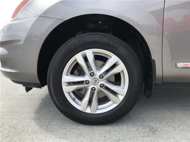 Used Nissan for Sale | Lloydminster Hyundai