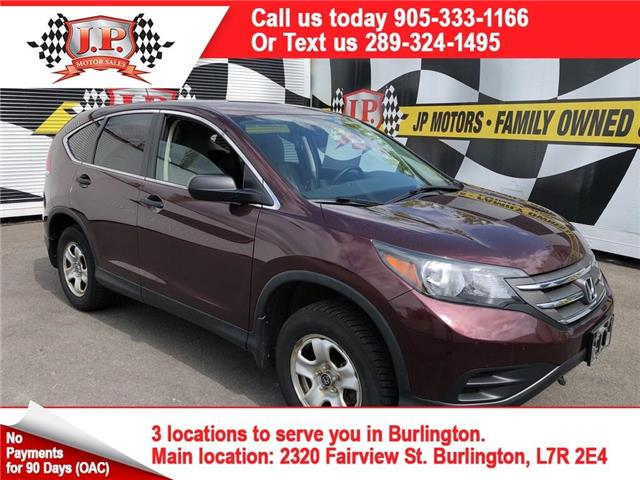 2013 Honda CR-V LX (Stk: 47529) in Burlington - Image 1 of 14