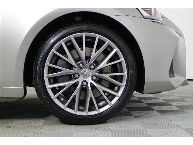 2019 Lexus IS 300  (Stk: 297729) in Markham - Image 8 of 29