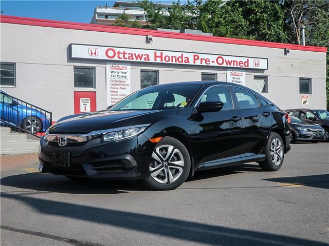 2017 Honda Civic LX (Stk: H7797-0) in Ottawa - Image 1 of 26