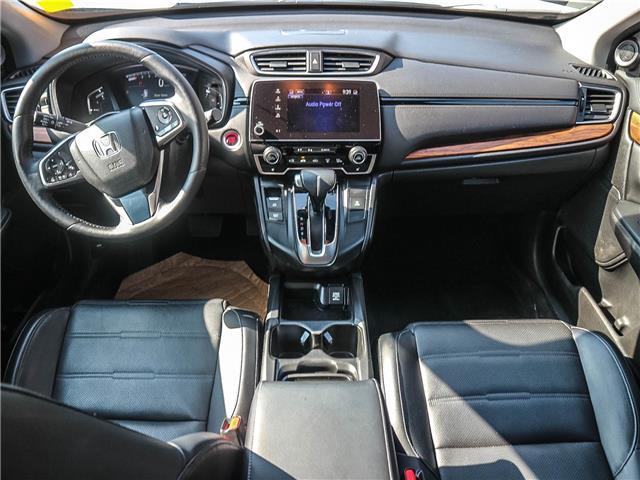 2017 Honda CR-V EX-L (Stk: H7813-0) in Ottawa - Image 17 of 27