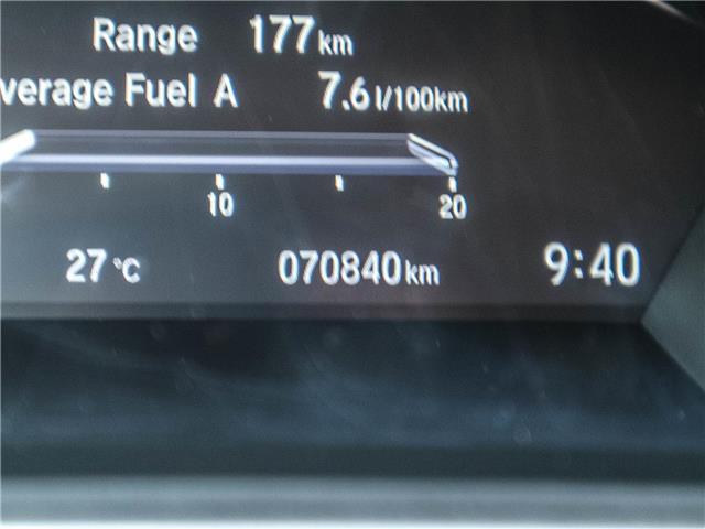 2017 Honda CR-V EX-L (Stk: H7813-0) in Ottawa - Image 26 of 27
