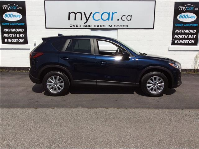 2016 Mazda CX-5 GS (Stk: 191137) in Richmond - Image 2 of 21