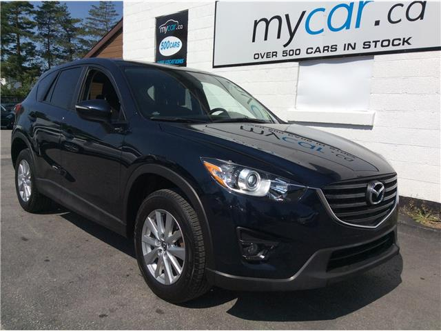 2016 Mazda CX-5 GS (Stk: 191137) in Richmond - Image 1 of 21