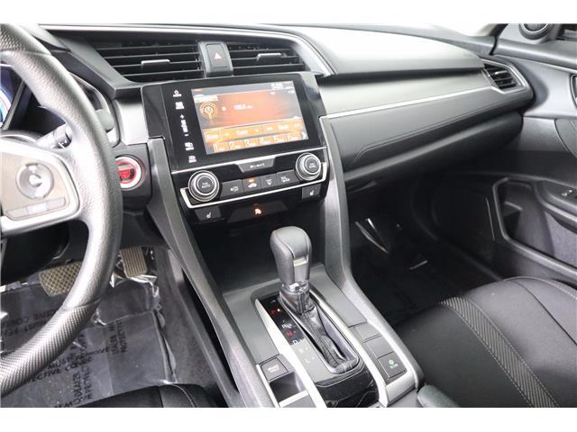2016 Honda Civic EX (Stk: U-0581A) in Huntsville - Image 23 of 33
