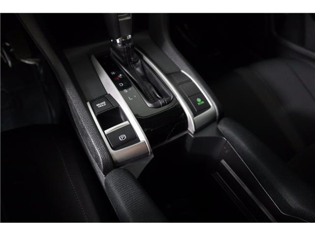 2016 Honda Civic EX (Stk: U-0581A) in Huntsville - Image 26 of 33