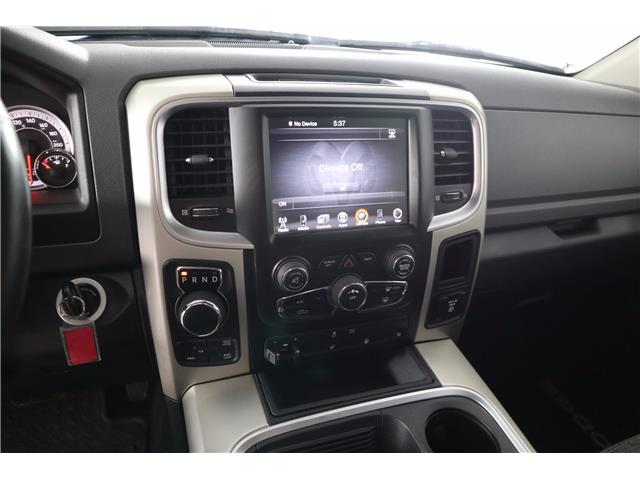 2016 RAM 1500 SLT (Stk: 19-98A) in Huntsville - Image 23 of 31