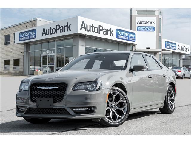 2018 Chrysler 300 S (Stk: APR4060) in Mississauga - Image 1 of 21