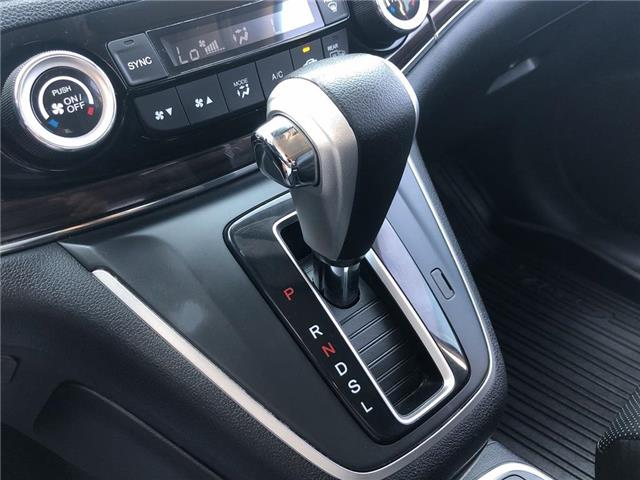 2015 Honda CR-V Touring (Stk: 58009A) in Scarborough - Image 18 of 24