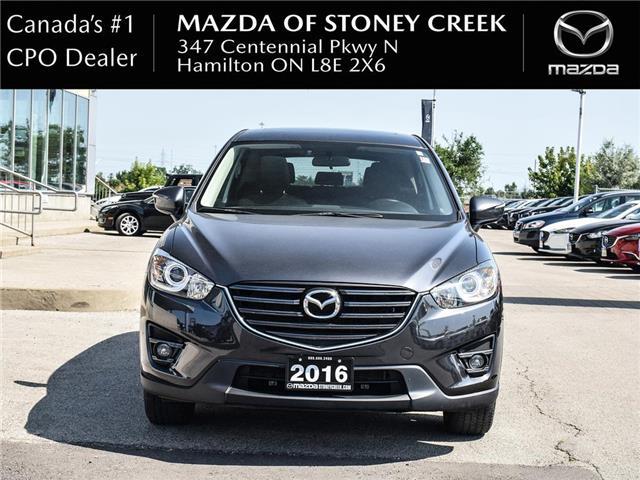 2016 Mazda CX-5 GS (Stk: SU1272) in Hamilton - Image 2 of 23