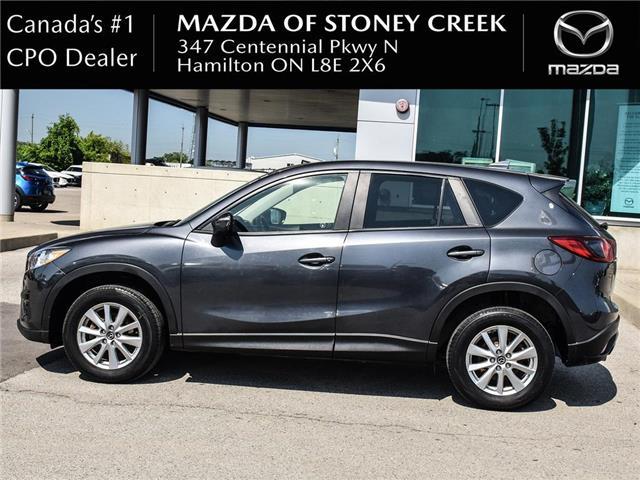 2016 Mazda CX-5 GS (Stk: SU1272) in Hamilton - Image 3 of 23