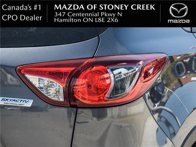 2016 Mazda CX-5 GS (Stk: SU1272) in Hamilton - Image 7 of 23