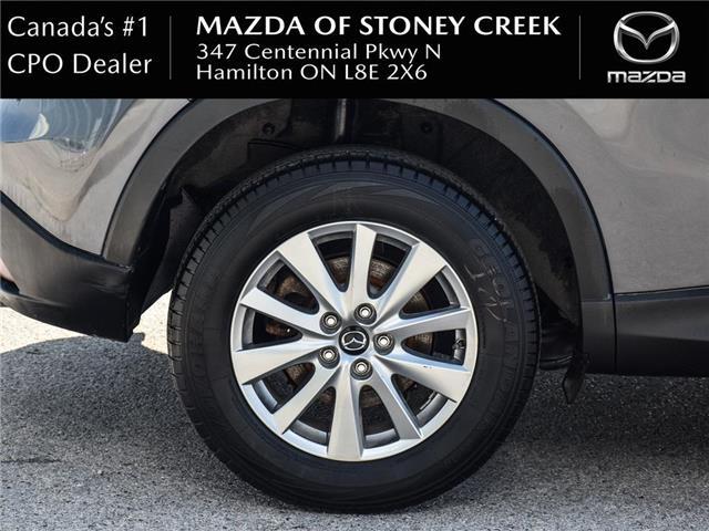 2016 Mazda CX-5 GS (Stk: SU1272) in Hamilton - Image 8 of 23