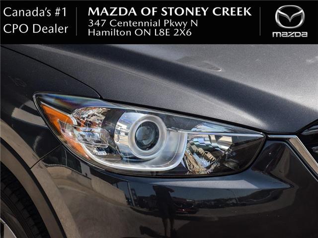 2016 Mazda CX-5 GS (Stk: SU1272) in Hamilton - Image 9 of 23