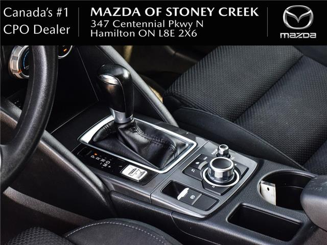 2016 Mazda CX-5 GS (Stk: SU1272) in Hamilton - Image 10 of 23