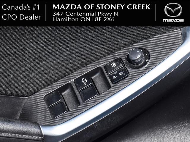 2016 Mazda CX-5 GS (Stk: SU1272) in Hamilton - Image 11 of 23