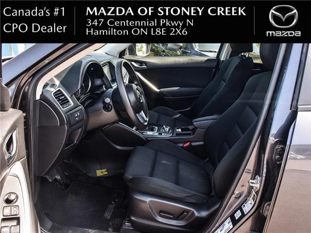 2016 Mazda CX-5 GS (Stk: SU1272) in Hamilton - Image 13 of 23