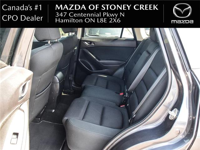 2016 Mazda CX-5 GS (Stk: SU1272) in Hamilton - Image 14 of 23