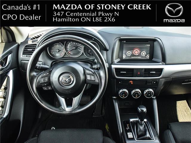 2016 Mazda CX-5 GS (Stk: SU1272) in Hamilton - Image 15 of 23