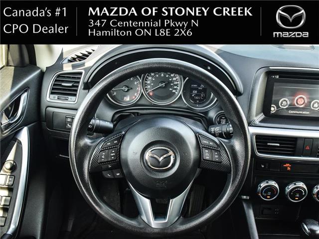 2016 Mazda CX-5 GS (Stk: SU1272) in Hamilton - Image 16 of 23